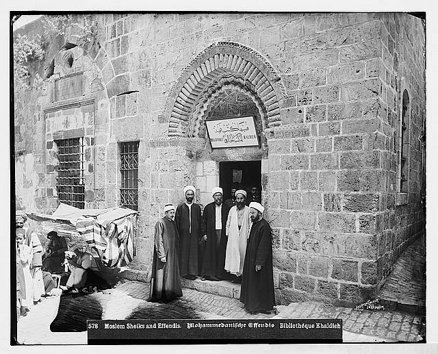 Photograph Credit: The Khalidi Family Library in the Old City of Jerusalem. Photograph taken between 1898 and 1914. From the Library of Congress, Matson Collection. LC-DIG-matpc-06804.