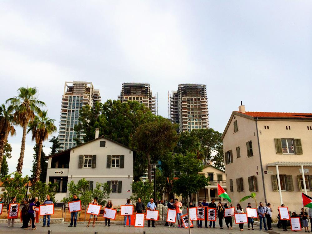 Palestinians protest in Tel Aviv