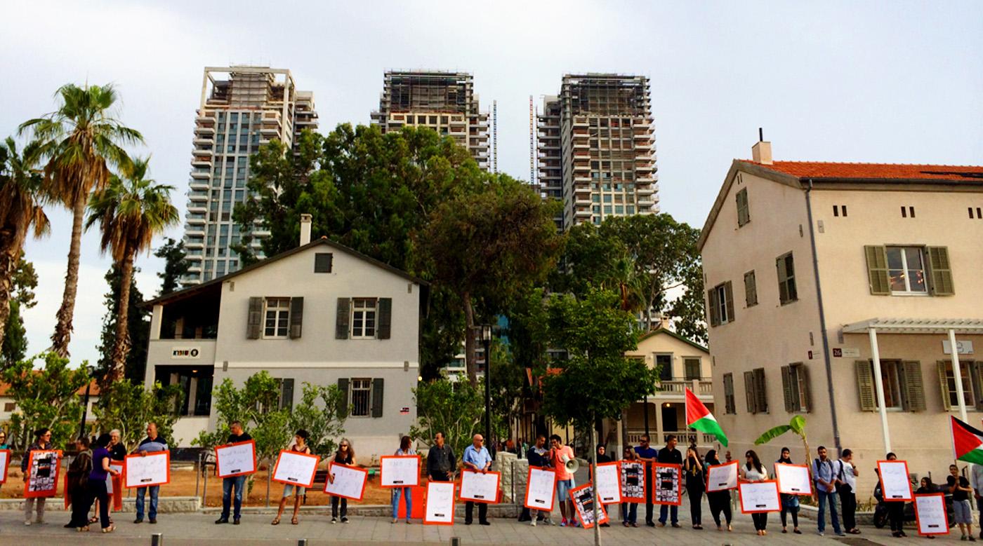 Palestinians protest i Tel Aviv2