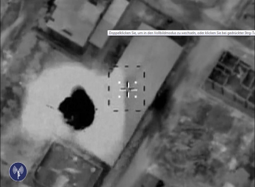 Screenshot of IDF-video showing strike of target in Gaza